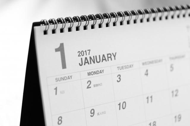 Airbnbのカレンダーに祝日が追加された件